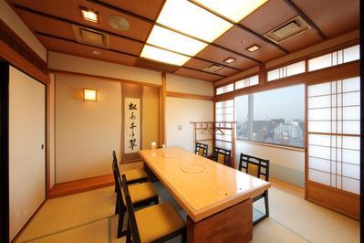 ◆和室のイス・テーブル個室 6名様迄 (上毛三山が一望出来ます)