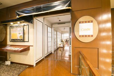 名古屋国際ホテルレストラキャンドル TEL052-961-3122