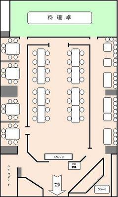 スカイルーム間取り図(立食) 最大収容人数120名様 ※会場見学を行っております(事前予約要)
