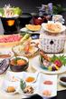 北海道 華(はな)会席+飲み放題 10,640円コース 3日前までのご予約メニュー
