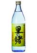 里の曙(5合瓶)