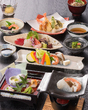 【ディナー】夏の味覚会席「向日葵(ひまわり)」宴会プラン(7/1~8/31)