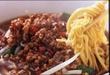 台湾風坦々麺